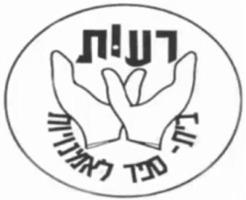 לוגו רעות - בית הספר לאומנויות