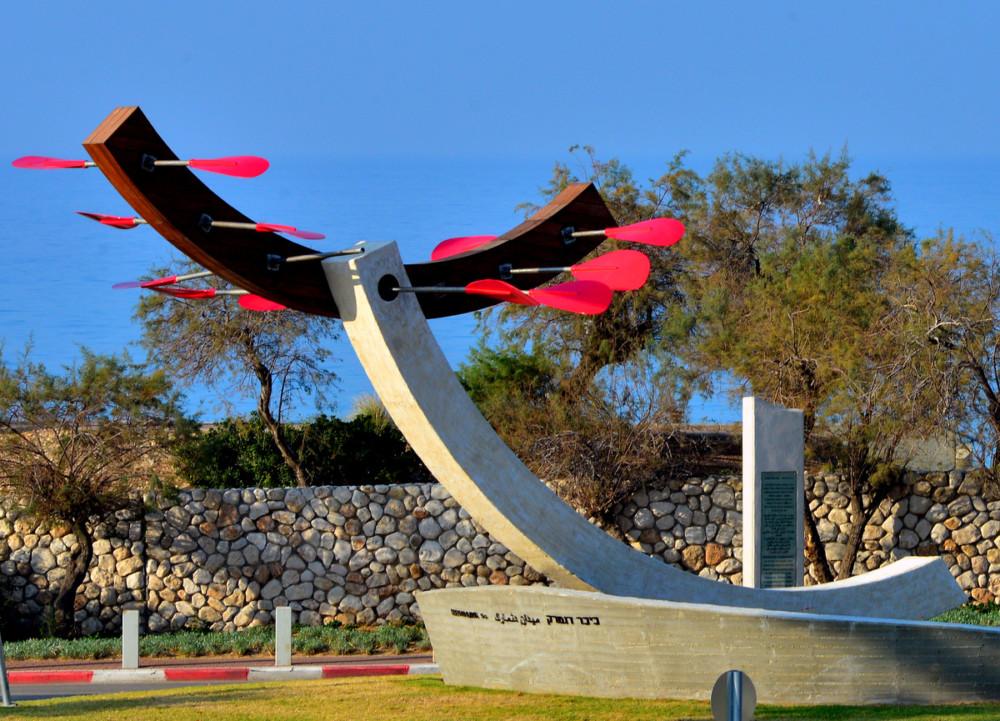 כיכר דנמרק (צילום:עיריית חיפה)