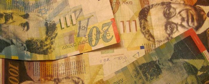 שטרות כסף (צילום: חי פה)