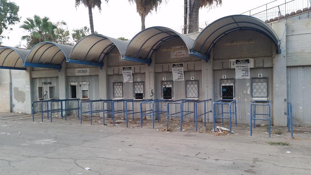 קופות הכרטיסים, אצטדיון קריית אליעזר  (צילום: מכבי חיפה)
