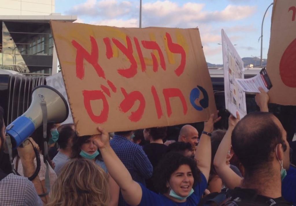 הפגנה נגד הזיהום במפרץ חיפה - הצ'ק פוסט (צילום: ירון כרמי)