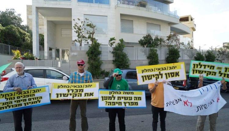 מפגינים מול בית כחלון