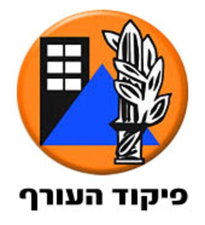 תרגיל פיקוד-העורף ועיריית חיפה