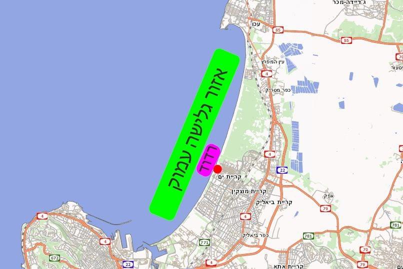 אזור הגלישה בקריית ים - מבט על המפרץ