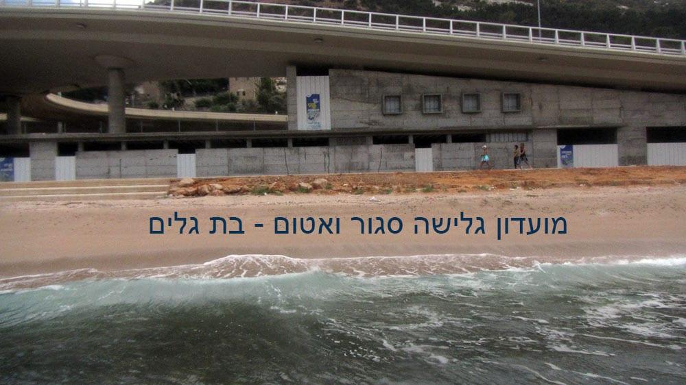 מחלף אלנבי מועדון הגולשים עומד אטום (צילום - ירון כרמי)מחלף אלנבי מועדון הגולשים עומד אטום (צילום: ירון כרמי)