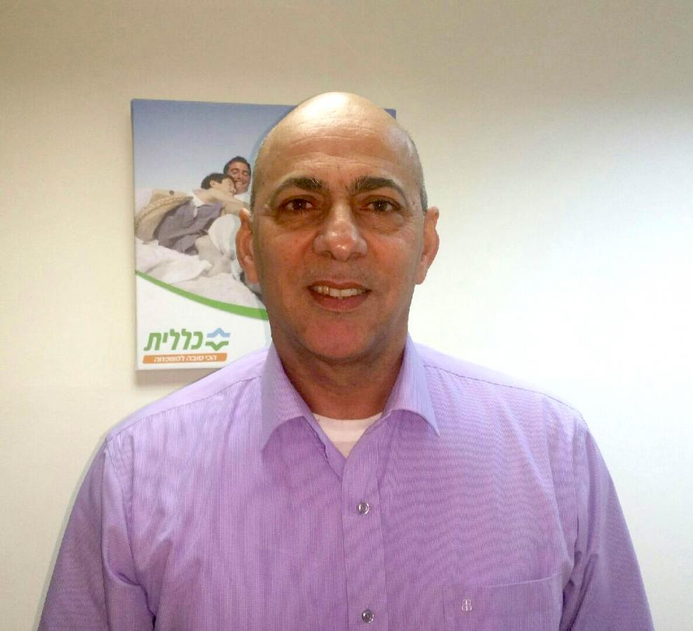 """ד""""ר ארז אלון, מנהל מרכז רפואי לין של כללית חיפה"""