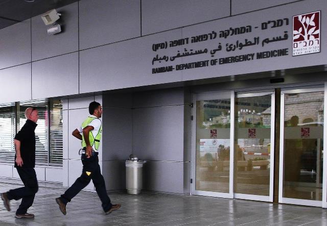 """מיון בית החולים רמב""""ם בחיפה - ארכיון (צילום: פיוטר פליטר)"""