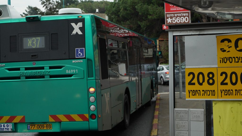 תחנת_אוטובוס_אוטובוס_של_אגד.JPG