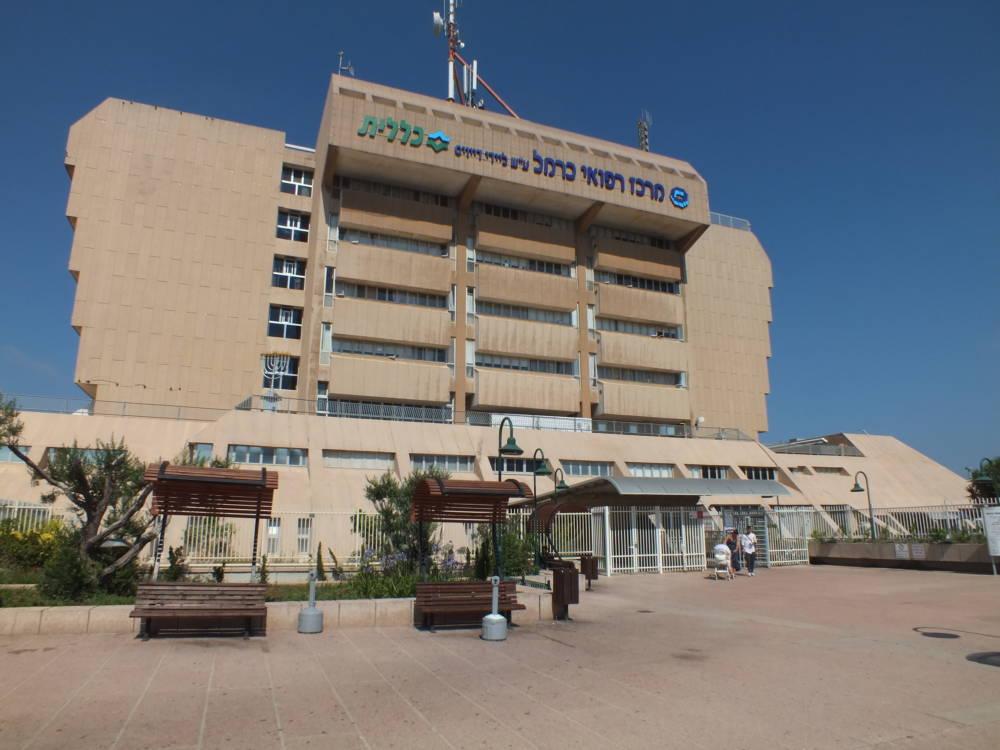 חוץ בית חולים כרמל (צילום: דוברות בית חולים כרמל)