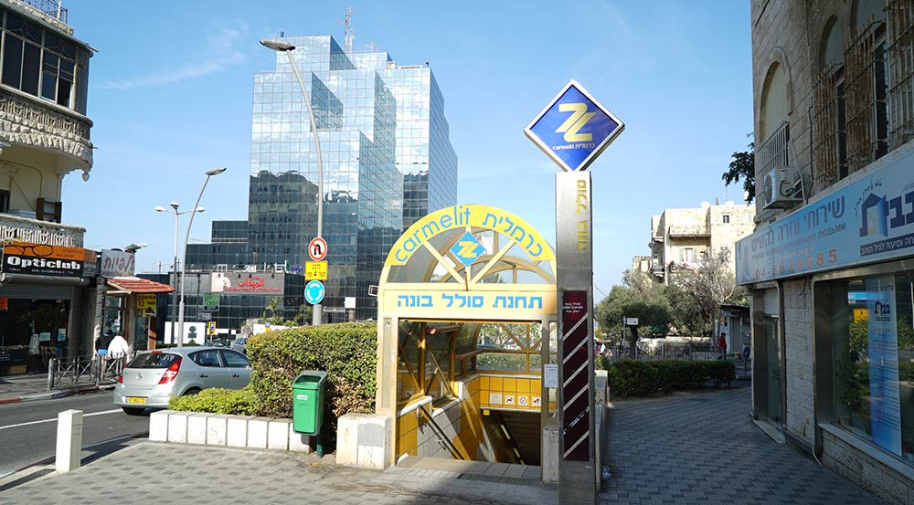 הכרמלית - תחנת הדר מגדל הנביאים (צילום: ירון כרמי)