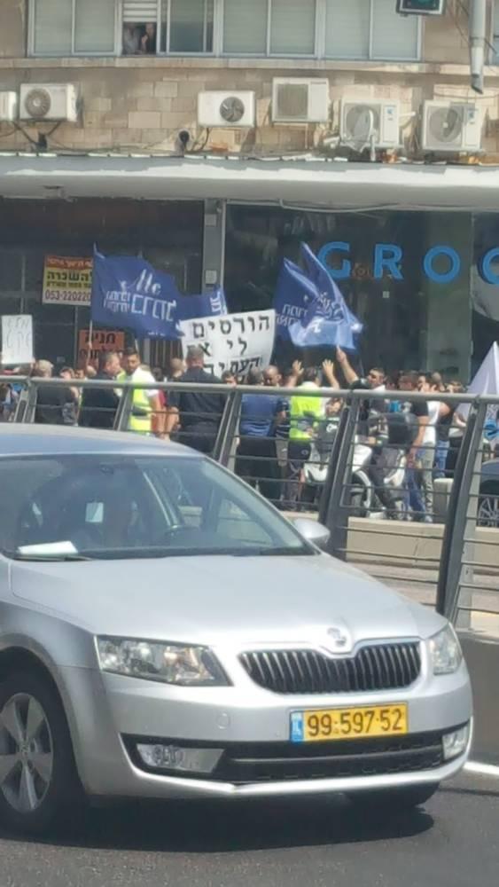 הפגנה מכללת כרמל