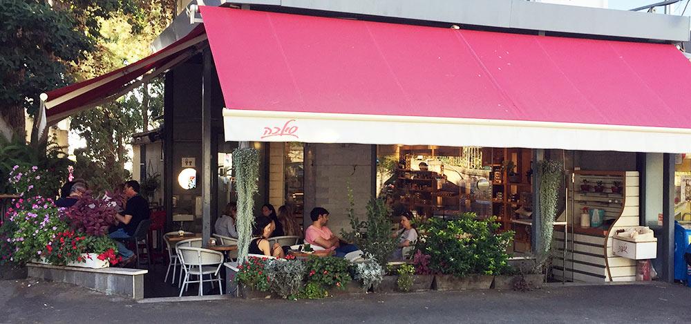 קפה סילבה - חיפה (צילום - ירון כרמי)