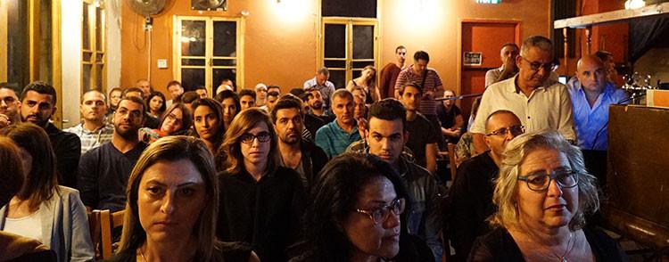 קהל בכנס – יזמות ערבית – יהודית בהייטק – חיפה