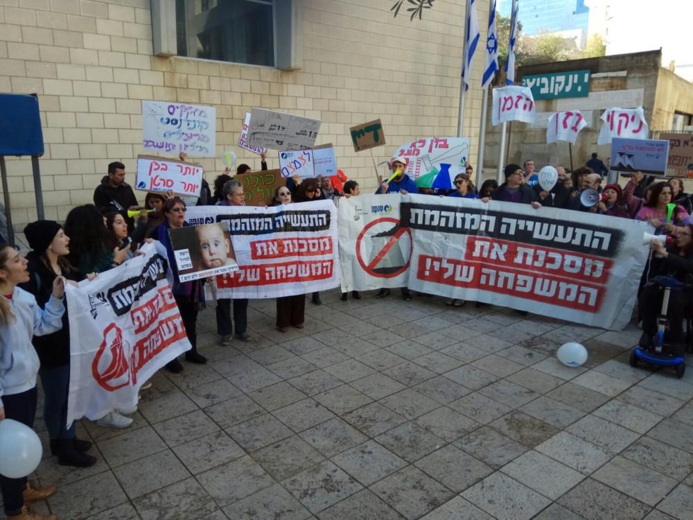 """מפגינים נגד הרחבת בז""""ן בבית המשפט המחוזי בחיפה (צילום: חגית אברהם)"""