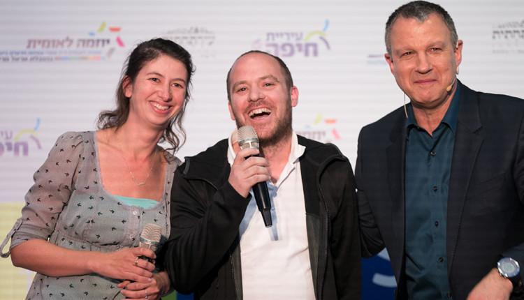 אהד שוורץ – בכנס יוזמה לאומית עם אראל מרגלית – חיפה (צילום – ירון כרמי)
