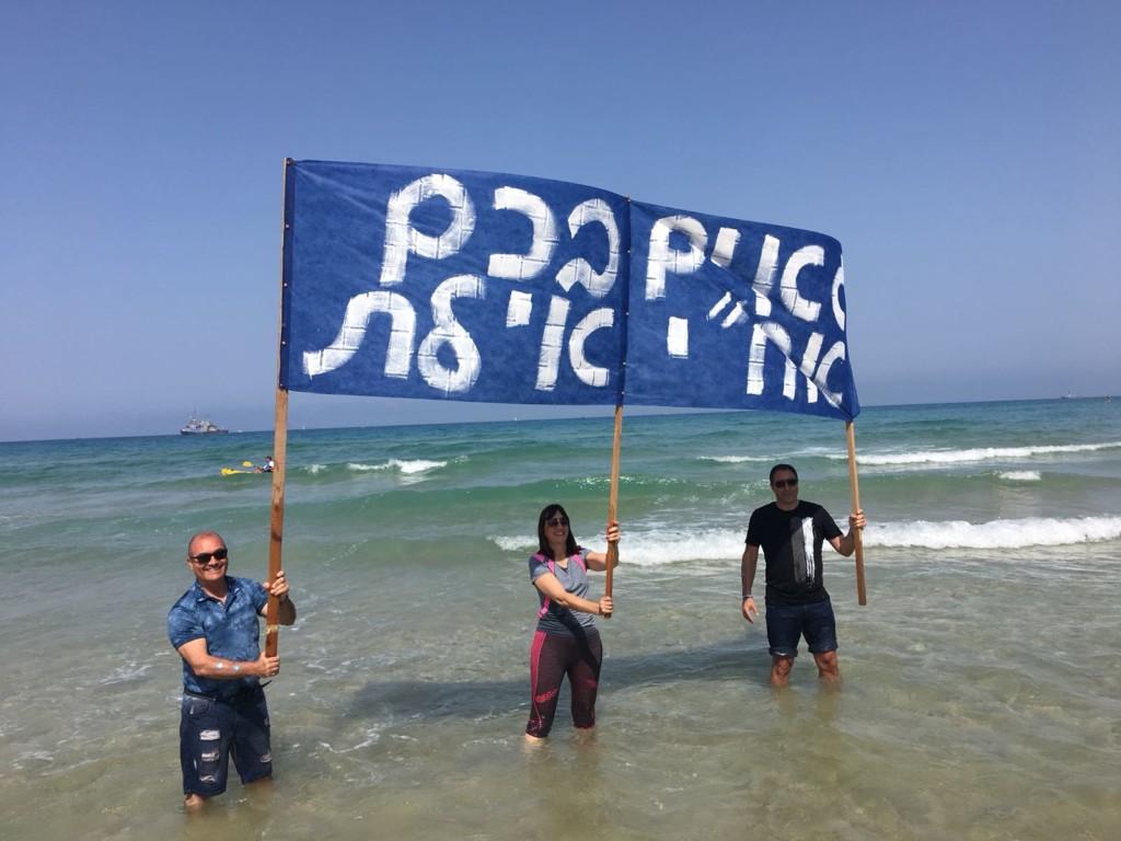 """גאים בכם אח""""י אילת - יום העצמאות בחיפה (צילום: אדיר יזירף)"""