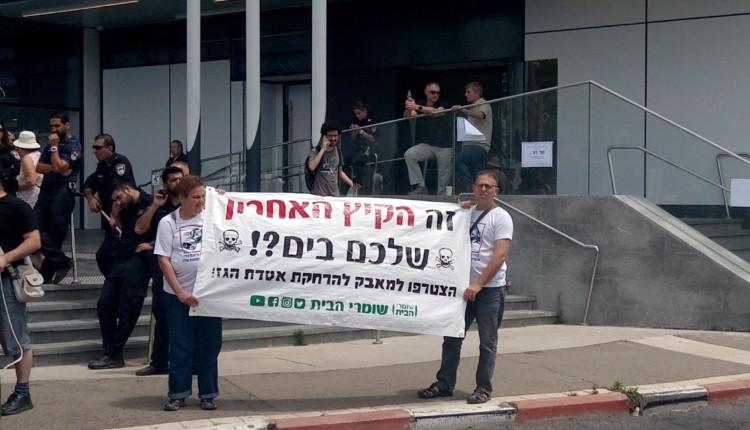 הפגנה נגד אסדת הגז צומת חורה צילום סמר עודה 1
