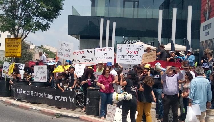 הפגנה נגד אסדת הגז צומת חורה צילום סמר עודה