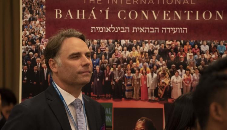 הוועידה הבהאית הבינלאומית (צילום – ירון כרמי)