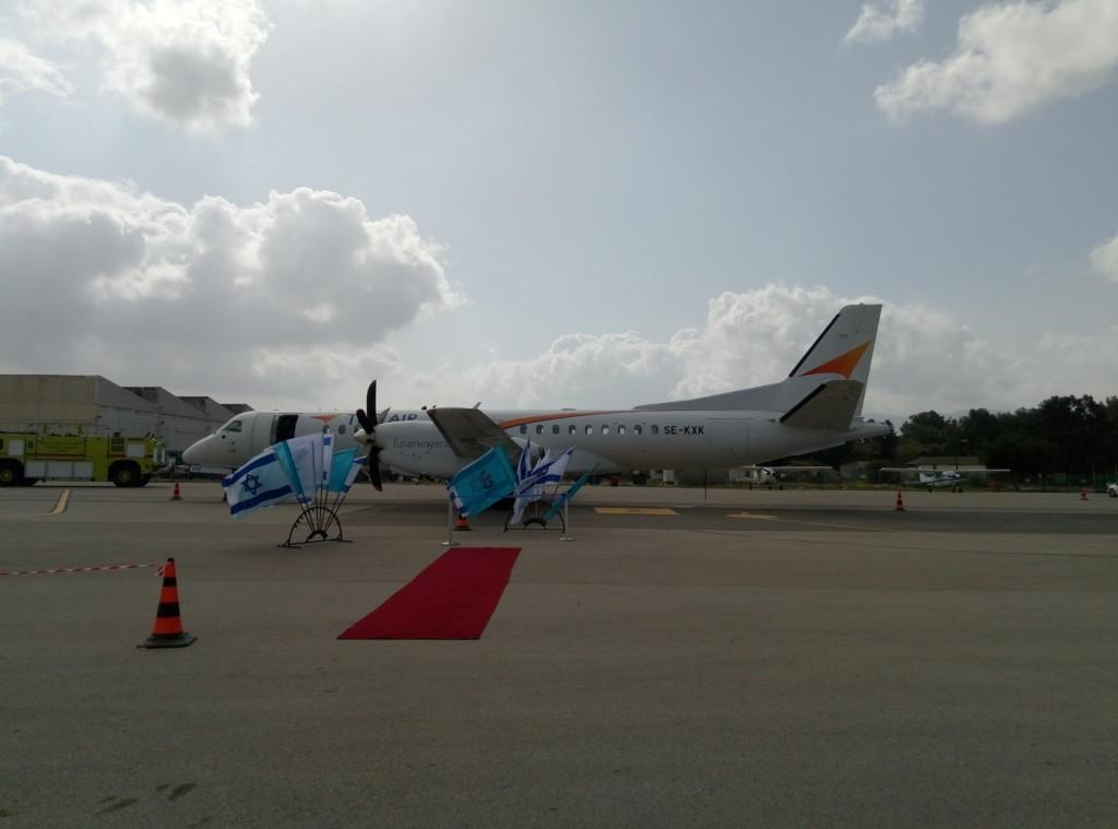 מטוס על המסלול בשדה התעופה של חיפה (צילום - סמר עודה )