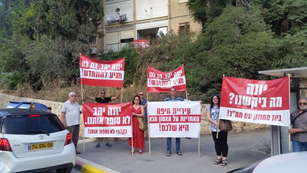 מחאת התושבים ברחוב חביבה רייך (צילום - תושב השכונה)