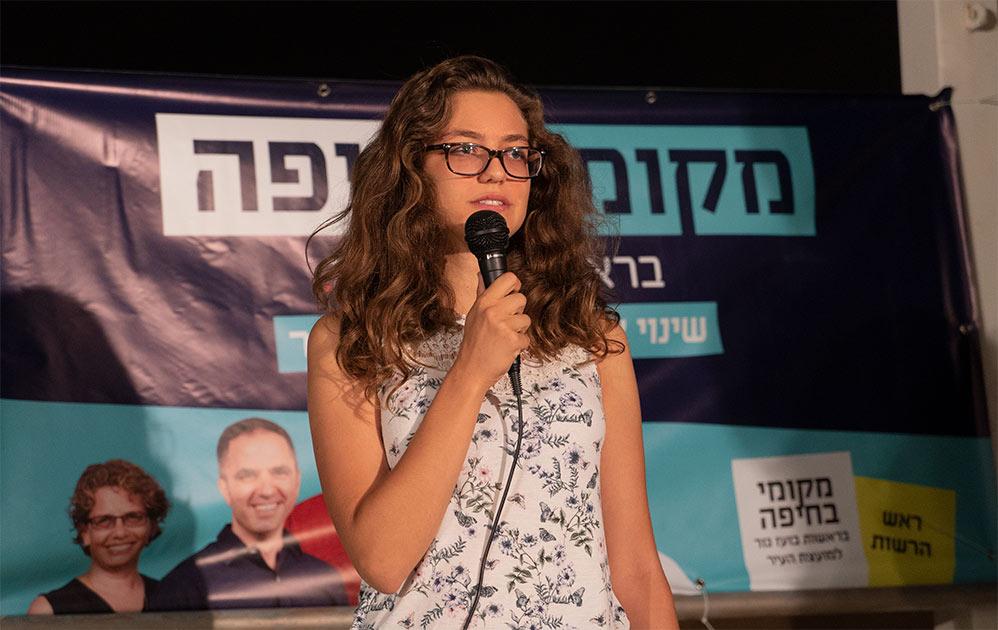 רותם אלכסנדרי (צילום: ירון כרמי)