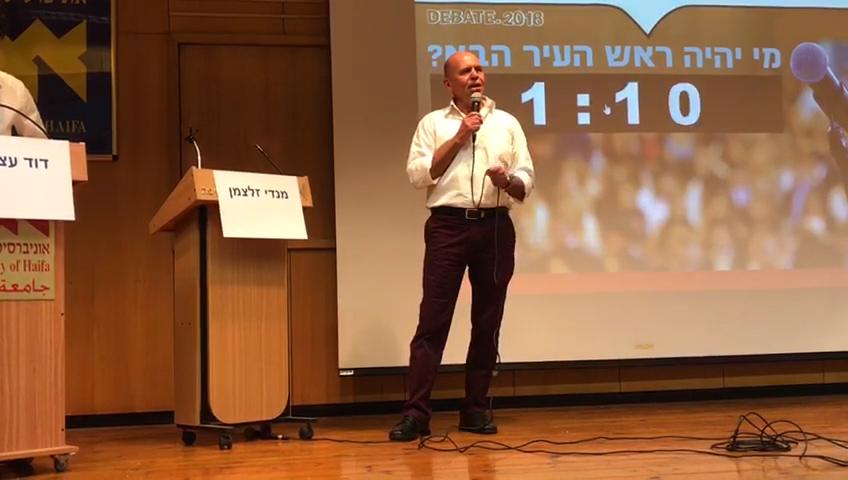 מנדי זלצמן- פאנל מועמדים באוניברסיטת חיפה 23/10/2018 (צילום: מיכל ירון)