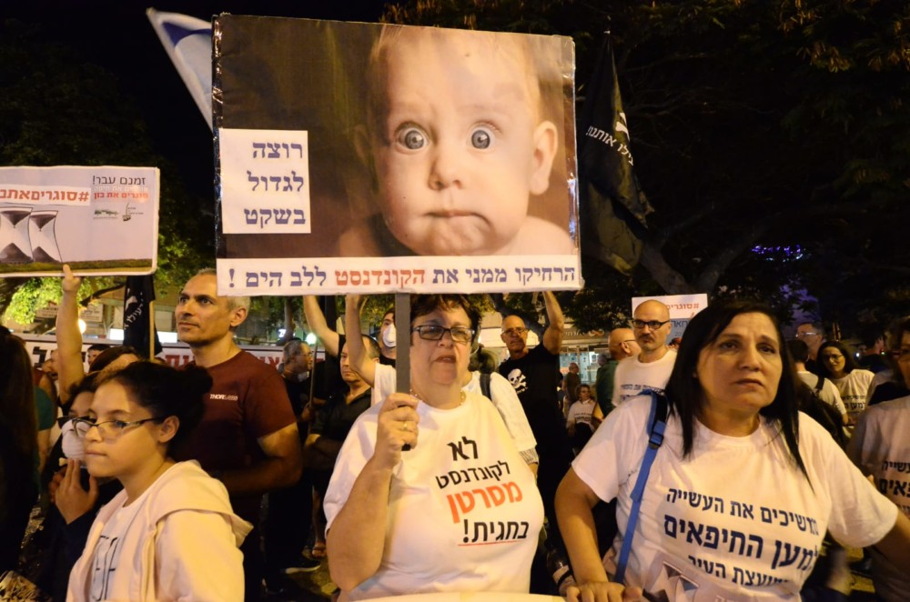 הפגנה למען סגירת תעשיית הדלקים בחיפה - כיכר זיו - 20/10/2018 (צילום: חגית אברהם)