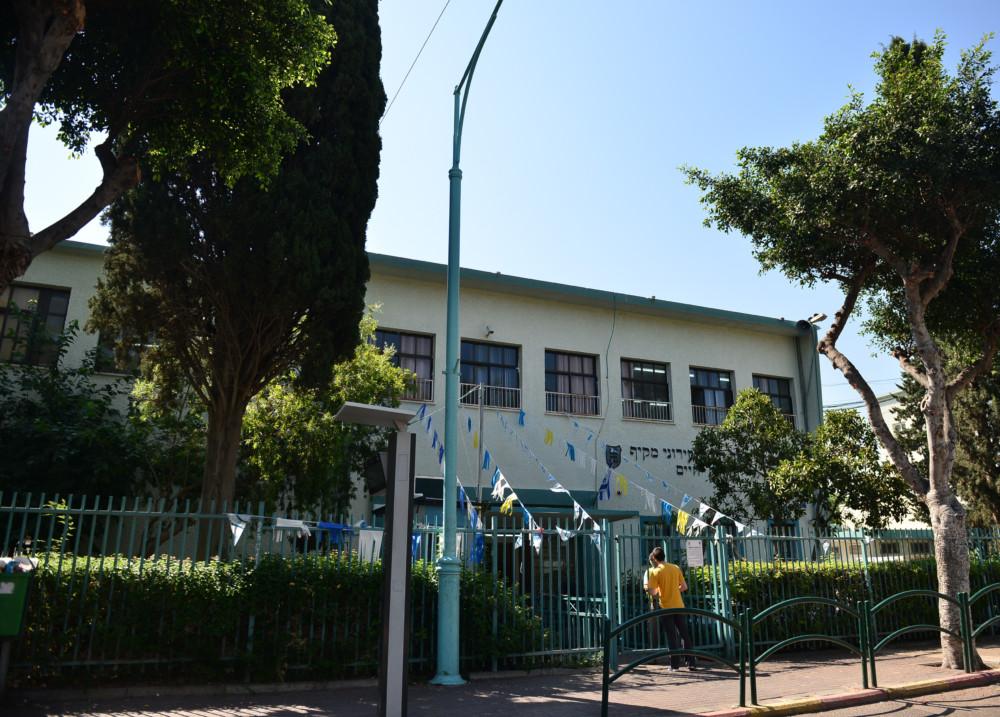 תיכון קרית חיים (צילום עיריית חיפה)