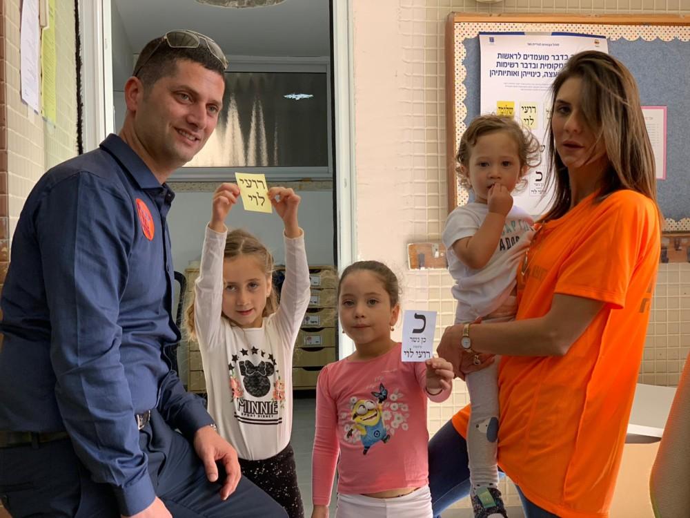 רועי לוי עם המשפחה ביום הבחירות 2018