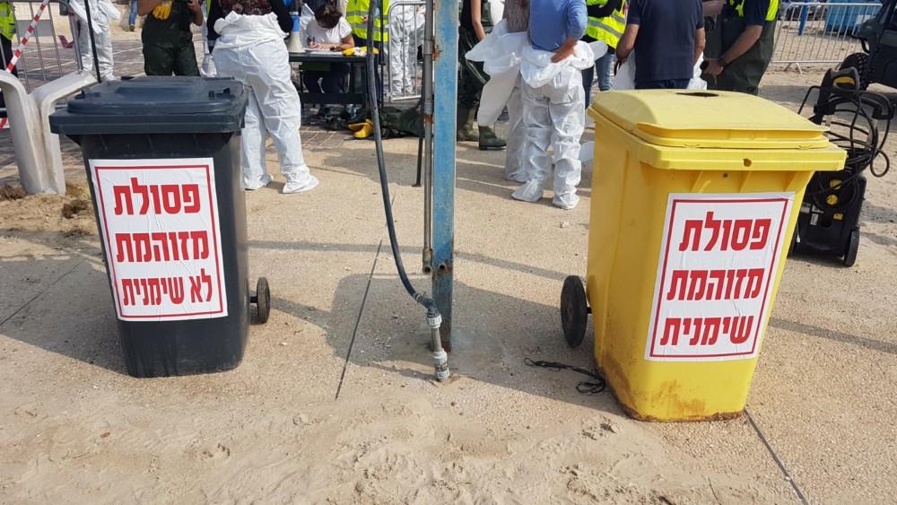 תרגיל היערכות לטיפול בזיהום ים בחוף הסטודנטים שבחיפה 14/11/2018 (צילום: אילן מלסטר המשרד להגנת הסביבה)