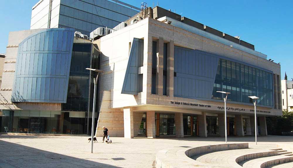 תיאטרון חיפה (צילום: ירון כרמי)