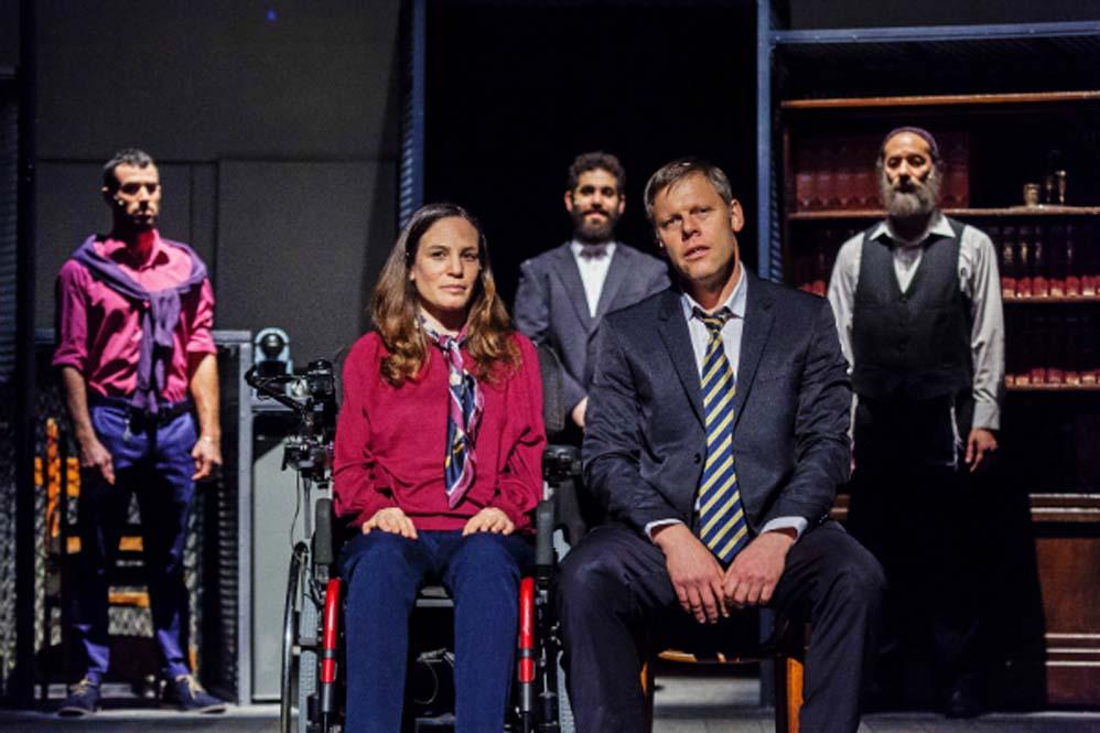 התקווה(מחזה ישראלי חדש מאת התיאטרון הלאומי הבימה) - הופעה בהיכל התיאטרון במוצקין - דצמבר 2018