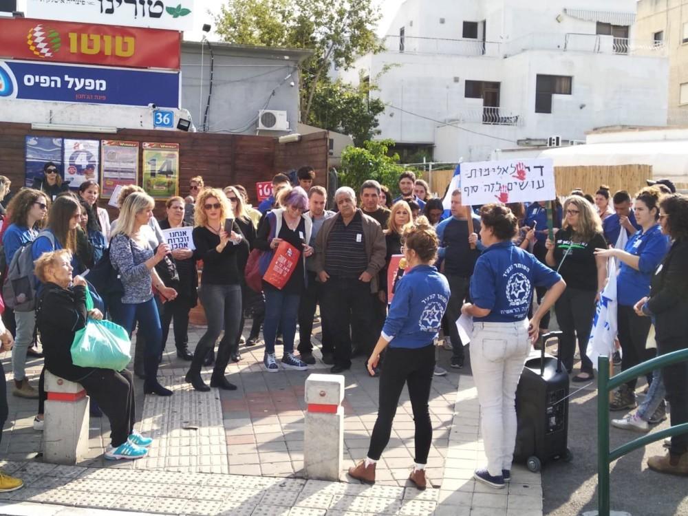 המחאה נגד אלימות נשים קרית חיים