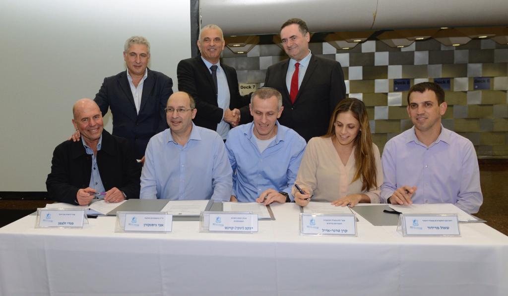 טקס חתימת הסכם העקרונות בנמל חיפה (צילום: דוברות נמל חיפה)