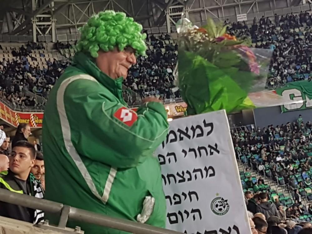 הדרבי בחיפה צילום בן סער