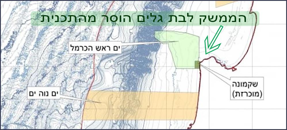 """הממשק לבת גלים הוסר מהתכנית - התכנית שאושרה בוועדה המחוזית - מתוך אתר הרט""""ג"""