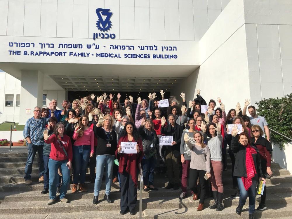 סטודנטים לרפואה בטכניון מוחים נגד אלימות כלפי נשים (צילום: אסנת דביר)