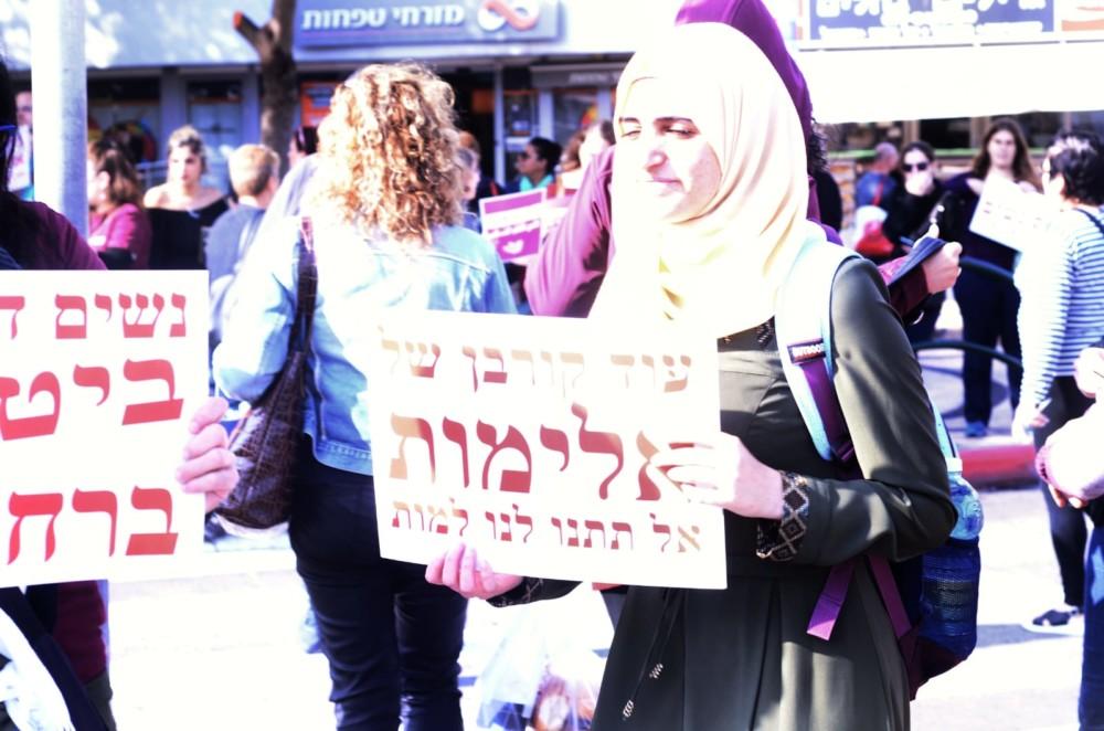 המחאה נגד אלימות כלפי נשים במרכז זיו (צילום: חגית אברהם)