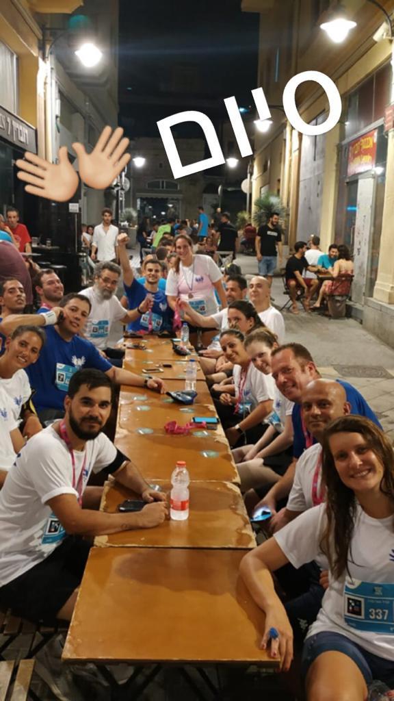 סיום מרוץ הלילה בחיפה - יונתן זוהר(אלבום אישי)