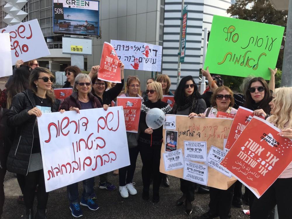 נשות עיריית קריית מוצקין בהפגנת מחאה. קרדיט צילום באדיבות העירייה.
