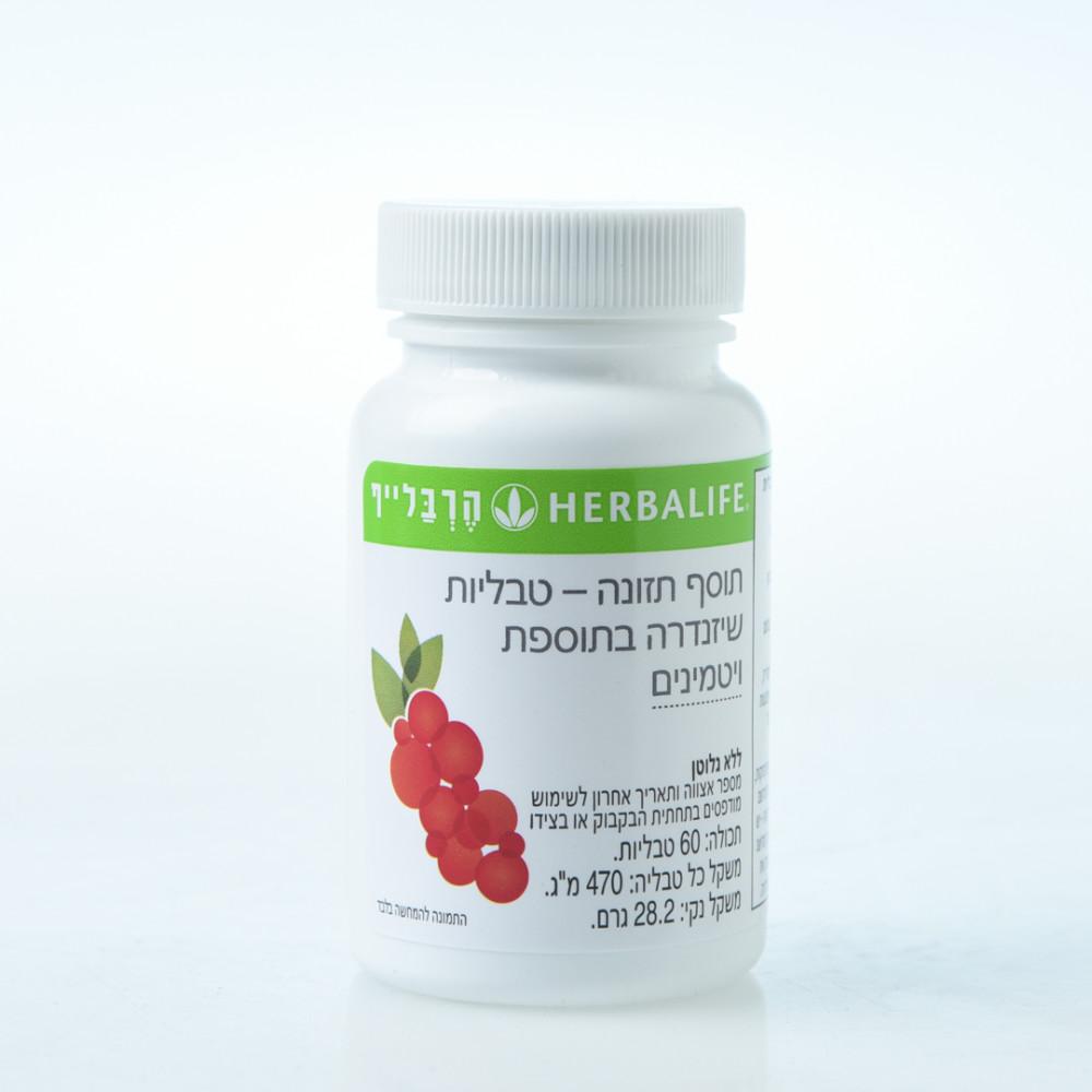 נוגדי חמצון: הרבלייף - תוסף תזונה -טבליות שיזנדרה בתוספת ויטמינים
