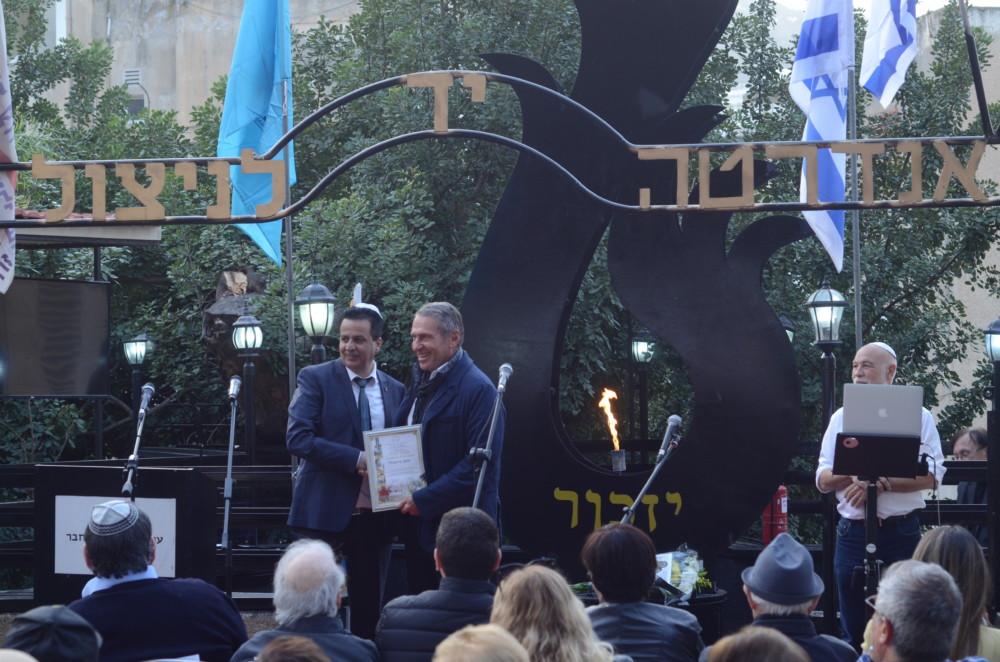 יום השואה הבנלאומי - יד עזר לחבר - חיפה 27/1/2019 (צילום חגית אברהם)
