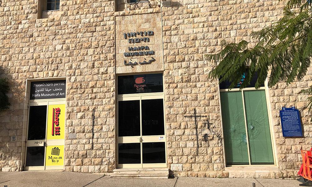 מוזיאון חיפה לאומנות - 12.01.2019 (צילום: ירון כרמי)