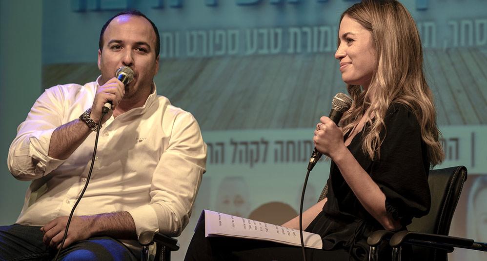 כנס רצועת החוף של חיפה - אדווה דדון ואיתן פרדו-רוקואס (צילום: ירון כרמי)