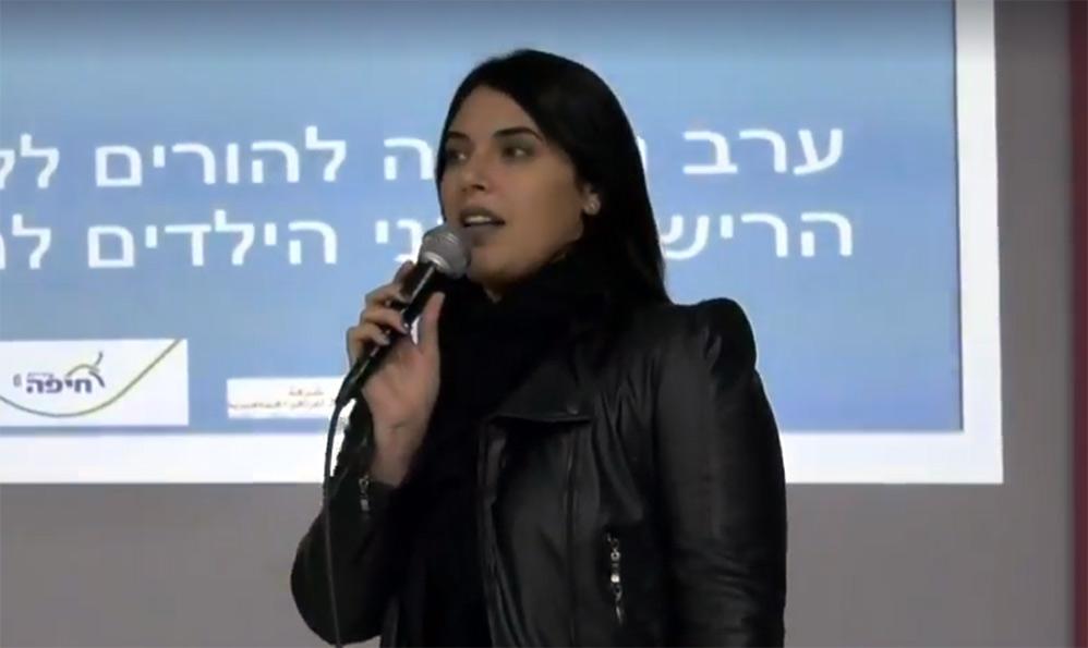 יום פתוח נוסף בגני הילדים בחיפה - הודעת עיריית חיפה