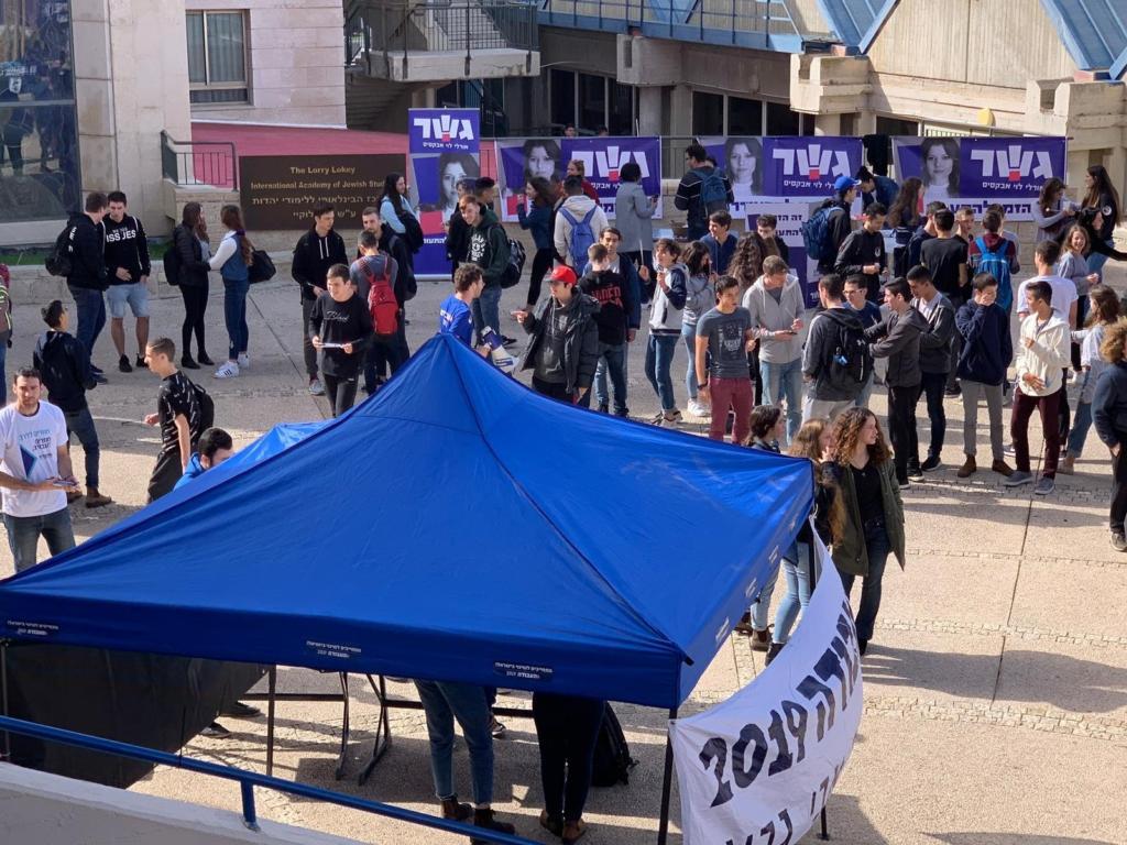 בחירות לכנסת בקרב תלמידי ליאו בק (צילום: לאו בק)