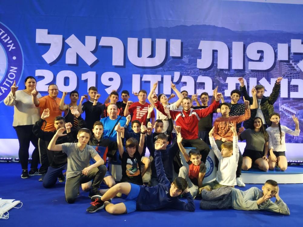 יוניפייט חיפה (צילום: אילנה קרטיש)