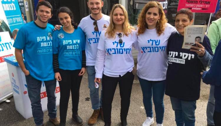 נעמה לזימי ובוריס לוינשטיין בפריימריז של מפלגת העבודה (צילום: צעירי מפלגת העבודה)