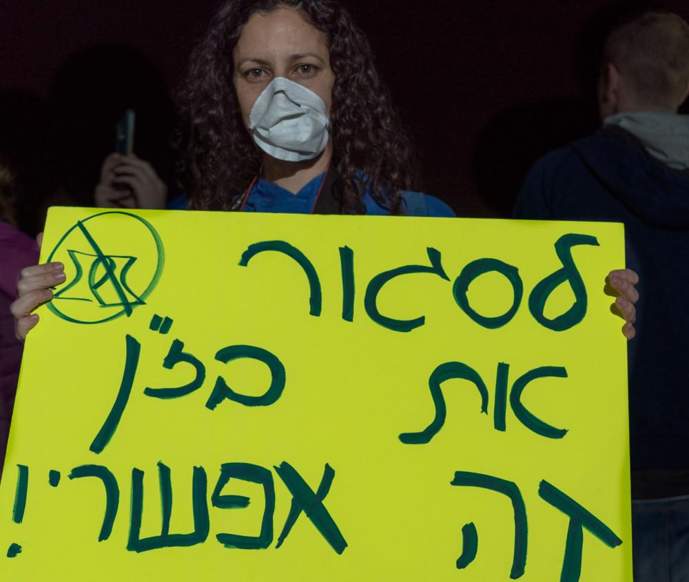 ליהי שחר - ממארגני ההפגנה - תושבי חיפה סוגרים את התעשייה הפטרוכימית 4/2/2019